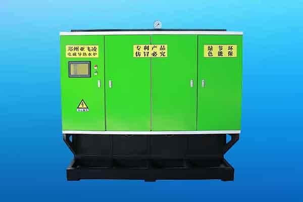 600KW电导热油炉(电磁)