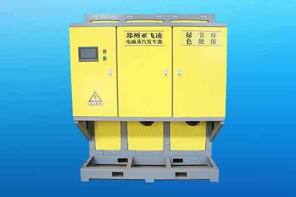 600kW环保电蒸汽锅炉(电磁)