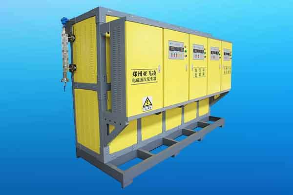 800kw环保电热水锅炉(电磁)